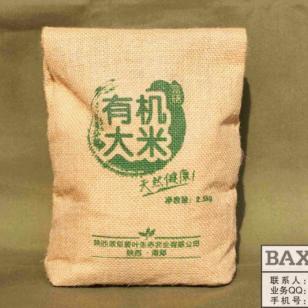 麻布礼品酒袋卡片袋礼品袋粮食袋图片