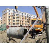 供应宁夏人工顶管施工,泥水平衡顶管施工,非开挖专业施工公司批发
