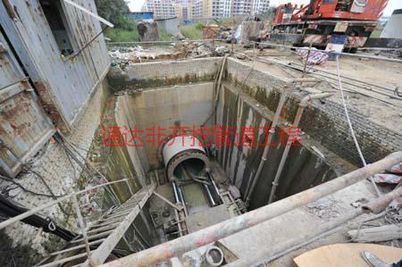 供应柞水县顶管施工,柞水县非开挖施工