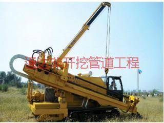 供应富蕴县顶管施工,非开挖定向钻泥水平衡