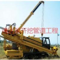 供应永昌县非开挖价格,永昌县非开挖管道铺设,置换