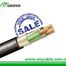 供应用于的安耐特耐火电力电缆