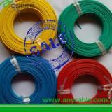 供應用于的多芯移動控制軟電纜帶鋼絲電纜