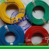 多芯移动控制软电缆带钢丝电缆