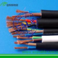 供应信号线监控电源线