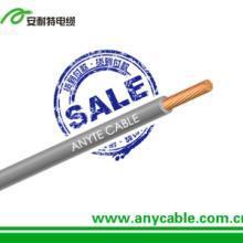 供应用于配线的低烟无卤绝缘单芯电缆批发