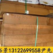 山东红雪松板材加工厂图片
