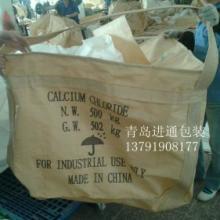 供应青岛进通供应圆形集装袋