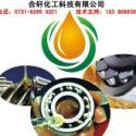 耐低温工业黄油图片