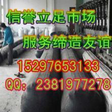 广东充气芯模 充气芯模 橡胶充气芯模