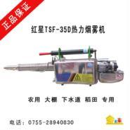 红星牌TSF-35D热力烟雾机图片