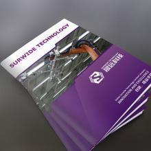 供应郑州画册设计印刷郑州企业画册设计印刷、郑州产品画册印刷、招商手批发