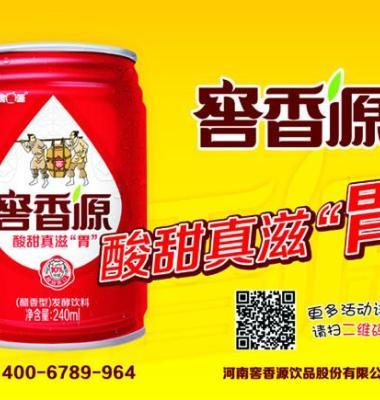 易拉罐包装设计 饮料包装设计图片/易拉罐包装设计 饮料包装设计样板图 (4)