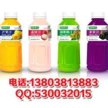 供应系列果汁饮料包装设计及印刷价格表