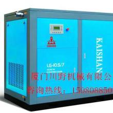 供应福州泉州开山电动螺杆空压机排气压力:0.7- 1.3Mpa 批发