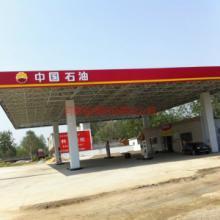 供应加气站工程及设备