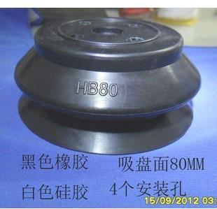 东莞哪里有P250吸盘批发图片/东莞哪里有P250吸盘批发样板图 (3)