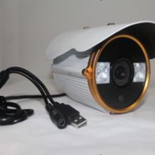供应监控摄像机室内插卡监控摄像机