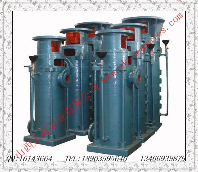 山南天海MD500-575abb离心泵