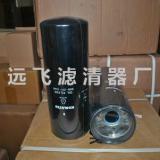 供应斗山大宇油水分离器K1006529