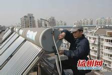 宁波市北仑区太阳能热水器专业修理价格