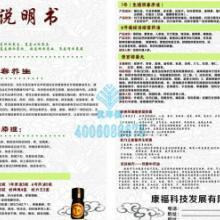 供應藥品防偽說明書制作 防偽說明書印刷廠家 防偽說明書設計加工圖片