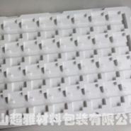 昆山超雅定制五金冲压PVC吸塑盘图片