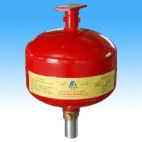 供应20KG定温型悬挂式六氟丙烷,20KG定温型悬挂式六氟丙烷价格