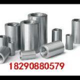 供应优质钢筋套筒批发18290880579