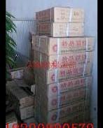 吐鲁番钉子厂价直销图片
