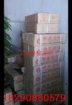 钉子铁丝厂家 各种型号现货出售 新疆刺丝刀片刺丝低价批发