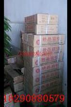 供应吐鲁番钉子厂价直销.钉子专业批发。全疆招代理