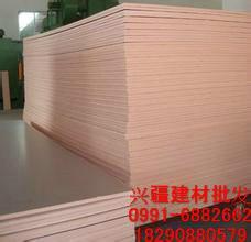 新疆酚醛板图片/新疆酚醛板样板图 (1)