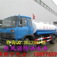 东风10吨消防车价格图片
