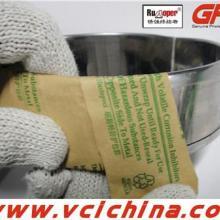 供应金属丝绳防锈纸