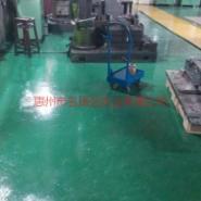 惠州环氧砂浆地板施工图片