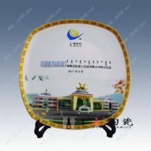 定做陶瓷圆盘 陶瓷纪念盘礼品厂家
