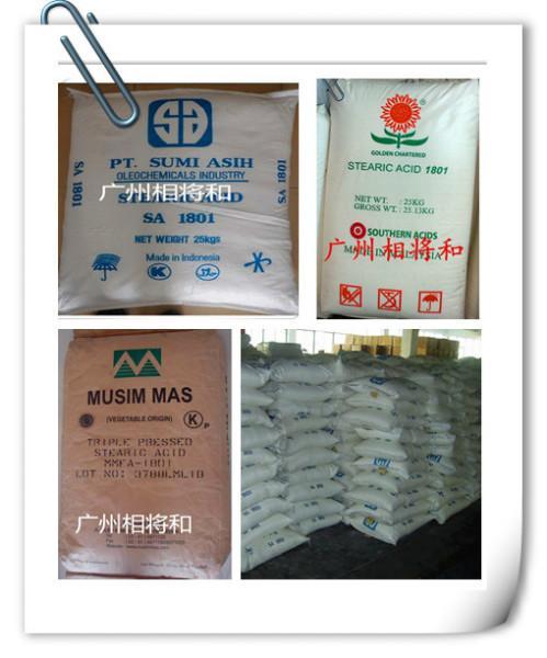 供应硬脂酸1801价钱多少,番禺硬脂酸最好的供应商