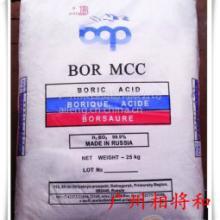 供应清远硼酸价钱多少,清远硼酸首选广州相将和