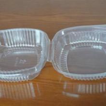 赣州旭泰吸塑 食品包装盒 透明包装盒 塑料包装盒 塑料盒子
