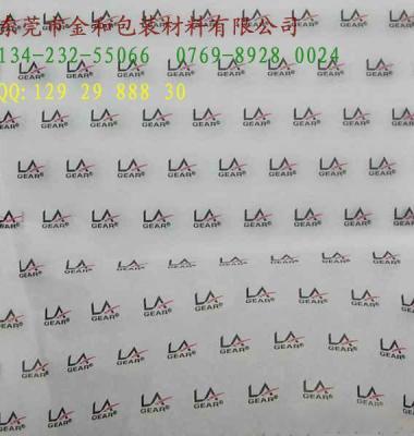 双拷拷贝纸图片/双拷拷贝纸样板图 (4)