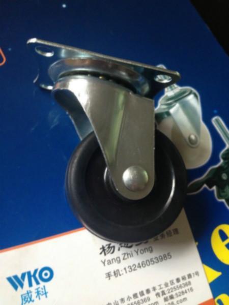2寸平板活动橡胶脚轮轻型橡胶轮图片/2寸平板活动橡胶脚轮轻型橡胶轮样板图 (3)
