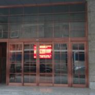 供应兰州房地产交易中心铜自动门,