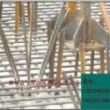 地脚螺栓预埋就位焊接螺栓安装图片