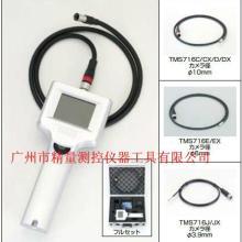 广州精量批发零售日本TASCO TMS716内窥镜TMS716C/D