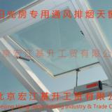 供应智能开窗器,智能开窗器供应生产商,13301026779