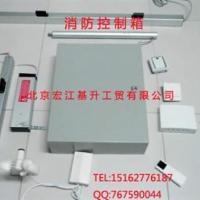 供应消防控制箱报价-消防控制箱功能-消防控制箱作用