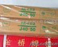 金桥牌ER50-6气保焊丝盘装图片