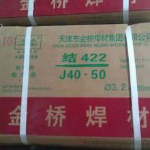 供应天津金桥气保保护焊丝0.80mm图片
