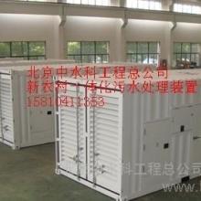 供应集装箱式一体化海水淡化设备